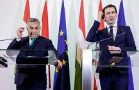 Австрия и Венгрия будут добиваться усиления охраны внешних границ ЕС