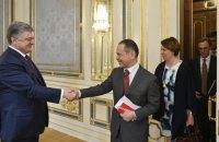 Порошенко провів прощальну зустріч з послами G7