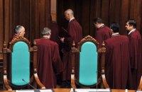 КС зареєстрував подання депутатів про неконституційність мовного закону