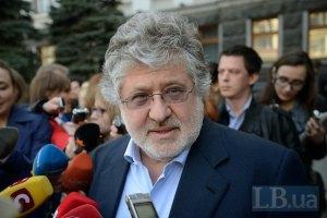 Коломойський задумав на Донбасі референдум про приєднання до Дніпропетровської області