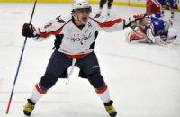 "НХЛ: Овечкин разгромил ""Пингвинов"""