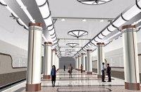 Кабмін затвердив проект будівництва двох нових станцій метро в Харкові