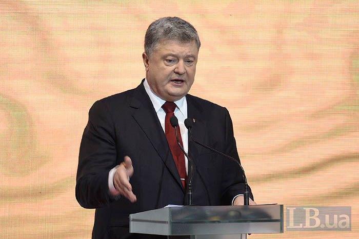 Порошенко поделился прогнозом поповоду украинской экономики