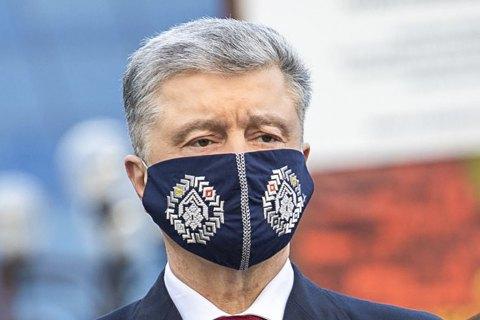 Порошенко призвал в течение 72 часов открыть Феофанию для приема больных ковидом