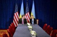 США продовжать співпрацювати з МВФ, щоб допомогти Україні фінансово, - Обама