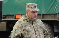 Генштаб ЗСУ не має інформації про підозрюваних і причини підпалу арсеналу в Хмельницькій області