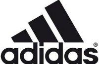 Європейський суд не визнав три смужки Adidas торговою маркою