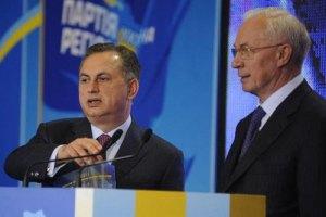 Колесников и Бойко останутся работать в правительстве Азарова