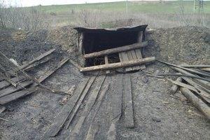 У копанці на Донбасі загинув шахтар, чотирьох врятували, ще одного шукають (оновлено)