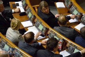 Парламент сегодня рассмотрит программу Кабмина