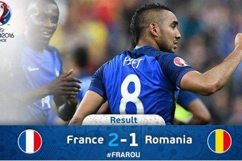 Франція перемогла Румунію з рахунком 2:1 у стартовому матчі Євро-2016