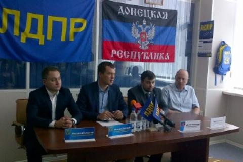 ГПУ подозревает двух депутатов Госдумы РФ в финансировании терроризма