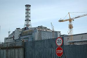 Чехия даст 2,6 млн евро на саркофаг над ЧАЭС