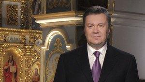 Янукович провів переговори з Байденом