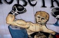 Промоутер Повєткіна веде переговори з двома боксерами