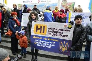 """Боевики на """"выборах"""" собирают базу данных местных жителей, - СБУ"""
