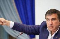 Триумф и трагедия Саакашвили