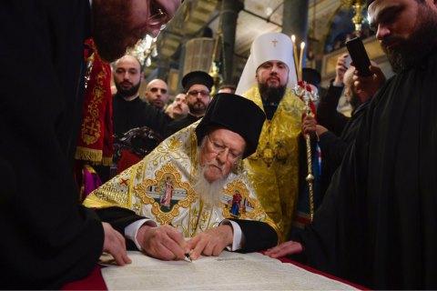 Патриарх Варфоломей подписал Томос для ПЦУ