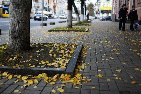 В воскресенье в Киеве до +12 градусов