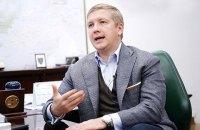 Коболєв оцінив собівартість українського газу у 250 доларів