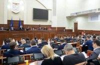 Київрада ухвалила звернення до президента щодо політичних переслідувань