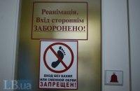 Пенсіонерка померла від правця в Запорізькій області
