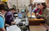 """В бюджет вернули более 10 млн гривен, которые выплачивались """"мертвым душам"""" с ОРЛО"""