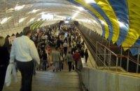 У Києві можуть закрити відразу кілька станцій метро