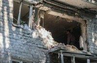 В Донецке обстреляли два микрорайона