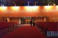Держава не фінансуватиме цього року Одеський кінофестиваль