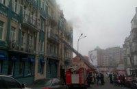 Пожежу в ресторані на Жилянській в Києві гасили чотири годин (оновлено)