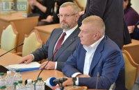 Регламентный комитет Рады взял два дня для оформление решения по представлению на Вилкула
