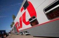 Залізничники скасували поїзди в Севастополь