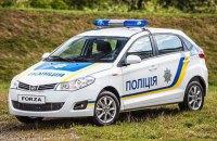 ЗАЗ передасть поліції 18 автомобілів Forza і Vida