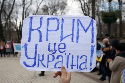 Послы ЕС согласовали продление крымских санкций