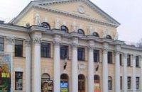 В Днепропетровске откроется фестиваль театра