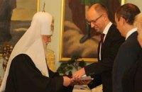 Филарет наградил оппозиционеров орденами
