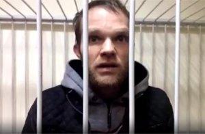 Подозреваемого в деле Чорновол Сергея Котенко арестовали до 23 февраля