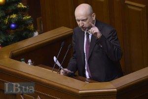 Украина расценит выход российских военных в Крыму за пределы мест дислокации как агрессию