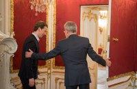 Австрия взяла курс на перезагрузку