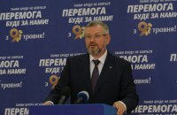 Вилкул анонсировал участие депутатов Европарламента в Марше 9 мая в Днепре