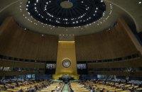 Більше сорока країн – членів ООН закликали Росію звільнити українські Крим та Донбас (заява)