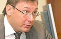 """Луценко: Бывшее руководство банков """"Родовид"""" и """"Надра"""" нахально грабило вкладчиков"""