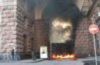 Під час протистояння в Києві загинуло 8 цивільних осіб, - МОЗ
