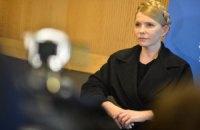 Онлайн-транляція прес-конференції Тимошенко