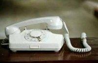 Крым перевели на российский телефонный код