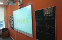"""Порошенко підписав закон про реалізацію проекту """"Фінська підтримка реформи української школи"""""""