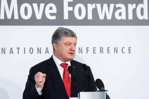 Порошенко прокоментував виділення Фонду Президента мільярд гривень