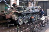 Через повідомлення про замінування евакуювали Львівський бронетанковий завод