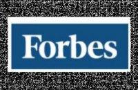 Самые богатые украинцы за год увеличили свой капитал на 42% - Forbes